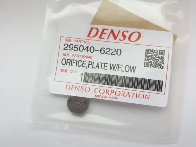 Клапан мембрана DENSO (оригинал) для форсунки 095000-5600